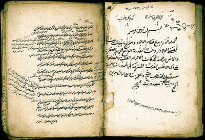Kitab al-Nawamis (illustration non reelle)