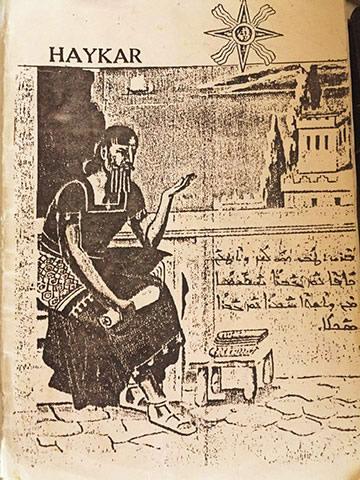 Représentation d'Ahiqar
