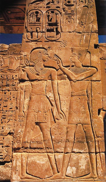 Amon et Ramses III
