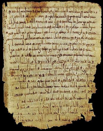 Page d'un des plus anciens Corans