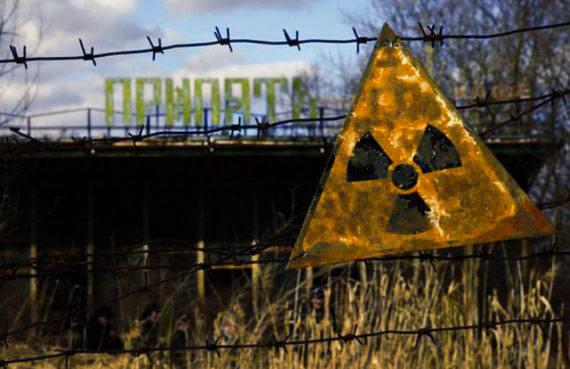 Zone radioactive