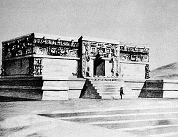 Temple à copan