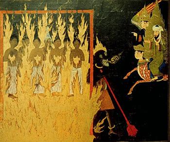 L'enfer islamique