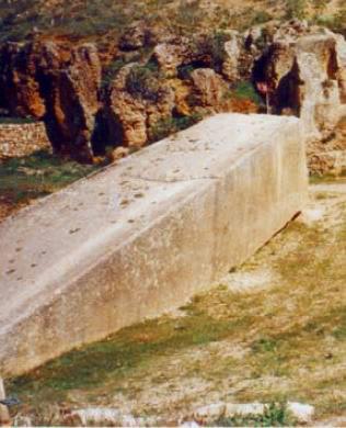 Hajjar al-Hibla