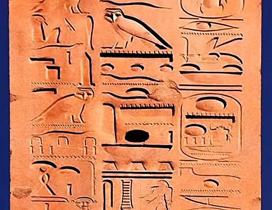 Hiéroglyphes gravés sur un temple