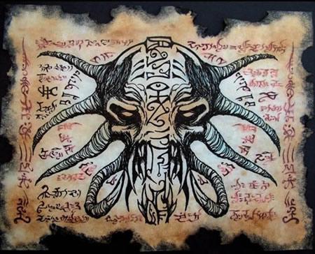 Illustration du Necronomicon