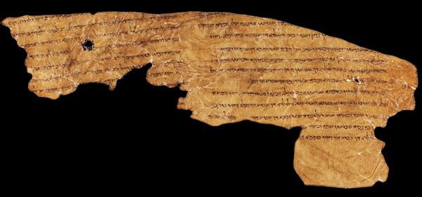Fragment manuscrit de la Mer Morte