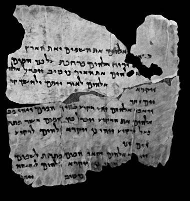 Manuscrit de la Mer Morte