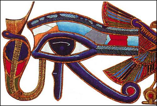Image de Horus mordu par un serpent