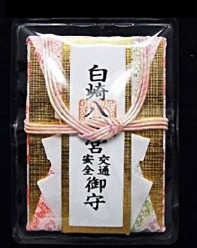 Ofuda japonais
