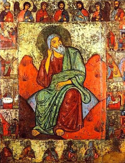 Origène et la prière