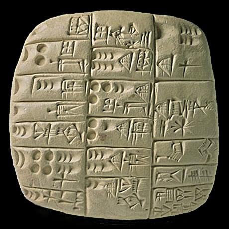 Origine de la Kabbale en Mésopotamie
