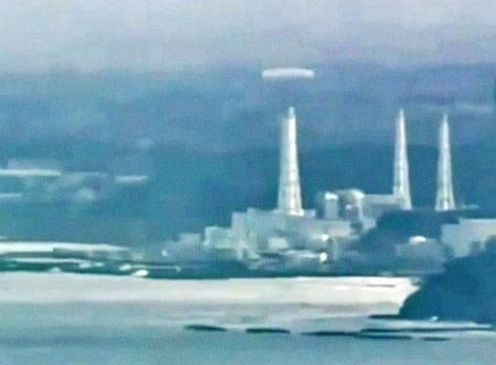 Ovni Fukushima