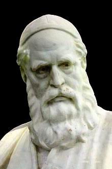 Philosophe rebel