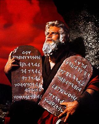 Prophète Moïse