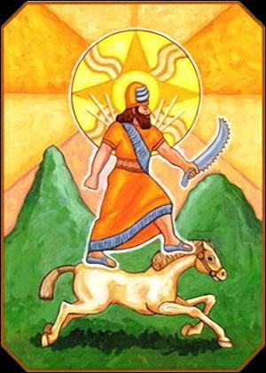 Image de Utu, le dieu du soleil dans la mythologie sumérienne partie 3