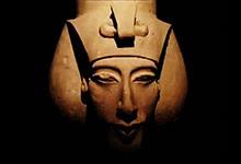 Aménophis IV et l'atonisme
