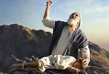 L'angoisse d'Abraham