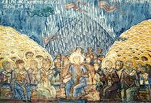 Les Aétiens