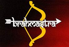 Le Brahmastra et les vimanas
