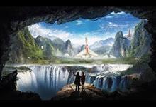 La caverne de Mahomet