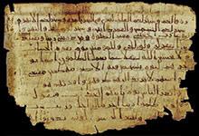 Le Coran et la Création