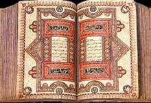 Le Coran et la science