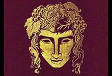 Dionysos, le dieu du vin