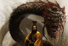 La légende de Huang Di