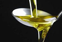 Bénédiction de l'huile pour un exorcisme