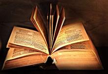 Genèse 1 - Un autre récit de la Bible