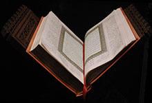 La justice selon le Coran