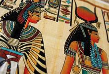 La magie Égyptienne
