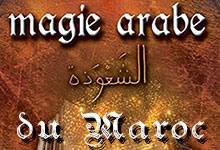 La magie marocaine pour faire du shour à un homme