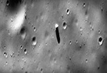 Le monolithe de Phobos