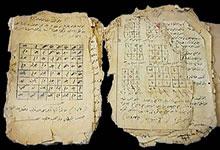 Le mysticisme des nombres dans la tradition musulmane
