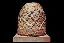 Les pierres d'Omphalos