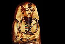 Dieu Osiris