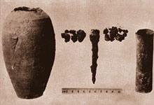 L'électricité préhistorique