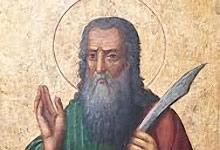 Le prophète Elie