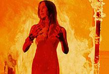 La pyrokinésie