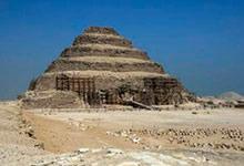 Le Roi Djoser