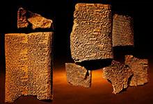Les sept tablettes de la création