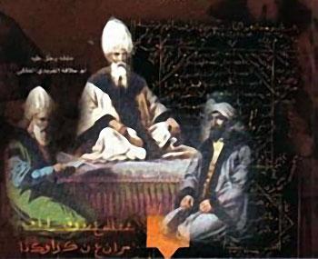 Le Šhams al Maārif