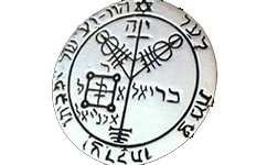 Les pentacles et les talismans magiques