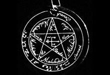 Révélations sur les talismans : les « talismans papers »