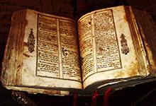 Les textes apocryphes chrétiens