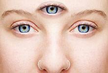 Le troisième œil