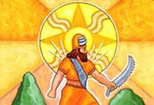 Utu / Shamash : le dieu soleil