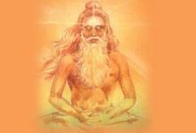 Les Yoga Sutras De Patanjali